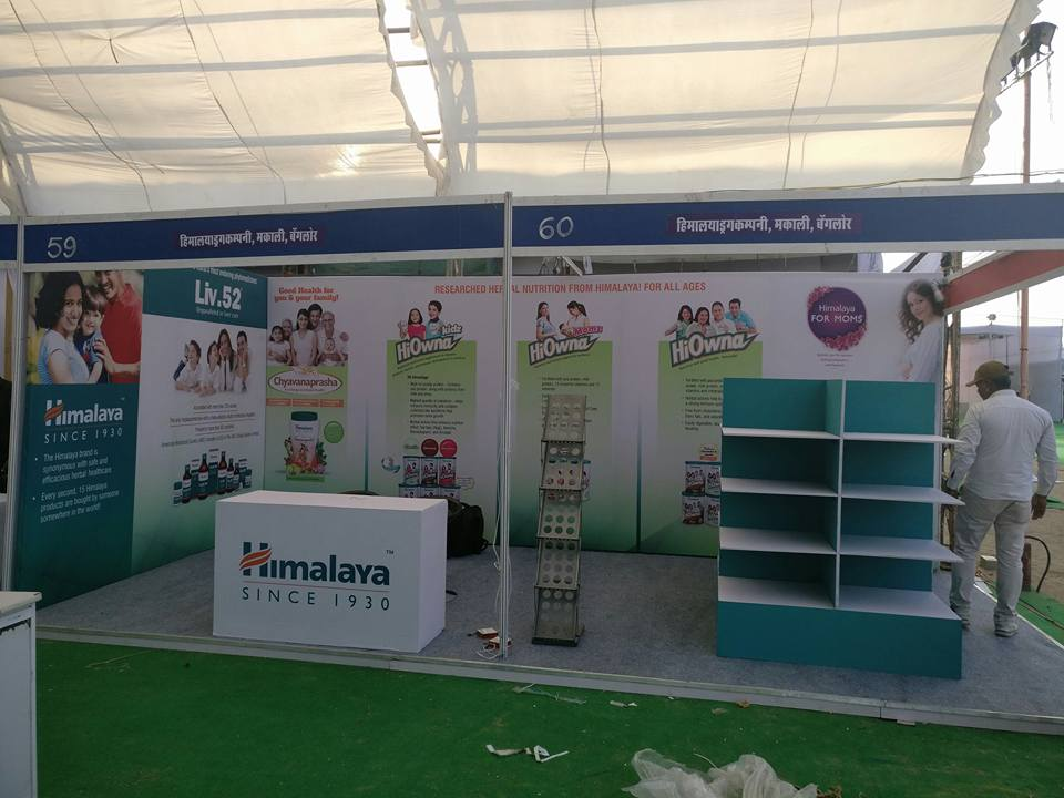 Exhibition Stall Pictures : Himalaya exhibition stall rajasthan bikaner city u madiha event