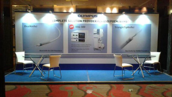 Exhibition Stall Pune : Sound lights madiha event management india pvt ltd