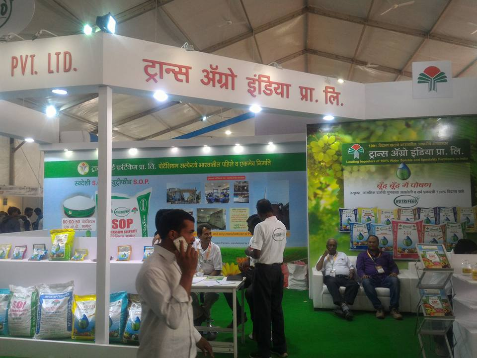 Exhibition Stall Pune : Stall setup for kisan agro exhibition pune madiha event